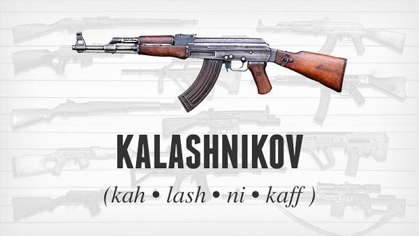 kaslsh-ak-154.jpg